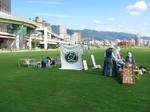 s12神戸震災復興記念公園芝生広場見学会091011 012.jpg