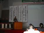 s41芝草学会2006(鳥取)061029,30 041.jpg
